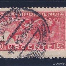 Sellos: EDIFIL 679. ÁNGEL Y CABALLOS 1933. MATASELLADO EN MADRID CON FECHA 2 DE MARZO DE 1934.. Lote 57613855
