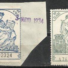 Sellos: 7618-LOTE SELLOS FISCALES ESPAÑA 2ª REPUBLICCA CORONA MURAL 1932.SPAIN REVENUE FISCAUX STEMPELMARKE. Lote 57614313