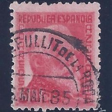 Sellos: EDIFIL 686 PERSONAJES. AZCÁRATE. 1933-1935 (VARIEDAD...IMPRESIÓN DILUIDA). Lote 57617709