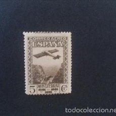 Sellos: ESPAÑA,1931,MONSERRAT,AEREO,EDIFIL 650DH,VARIEDAD PIE IMPRENTA DESPLAZADO,NUEVO,FIJASELLO,(LOTE RY). Lote 57688092