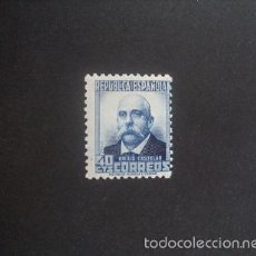 Sellos: ESPAÑA,1931,ESPAÑOLES ILUSTRES,EDIFIL 660*,NUEVO,GOMA,SEÑAL FIJASELLO,(LOTE RY). Lote 57689816