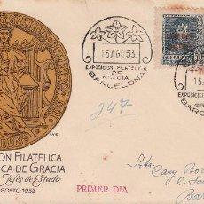 Sellos: MATASELLOS ESPECIAL EXPOS. FILAT. BARCELONA 1953 - FERNANDO EL CATÓLICO 1938 CORREO AÉREO 845-846. Lote 57751412