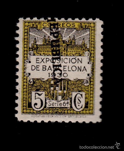 608-19 AYUNTAMIENTO DE BARCELONA - EDIFIL Nº 6 SCGA. VERTICAL DE KURZ - REPUBLICA - (CON R INVERTI (Sellos - España - II República de 1.931 a 1.939 - Nuevos)