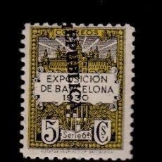 Sellos: 608-19 AYUNTAMIENTO DE BARCELONA - EDIFIL Nº 6 SCGA. VERTICAL DE KURZ - REPUBLICA - (CON R INVERTI. Lote 58089049
