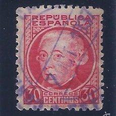 Sellos: EDIFIL 687 PERSONAJES 1933-1935. MATASELLOS VIOLETA CORREO DE CAMPAÑA DE FECHA 7-OCTUBRE-1937.. Lote 58092807