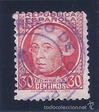 EDIFIL 687 PERSONAJES 1933-1935. EXCELENTE MATASELLOS VIOLETA CORREO DE CAMPAÑA. (Sellos - España - II República de 1.931 a 1.939 - Usados)