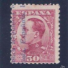 Sellos: EDIFIL 599 ALFONSO XIII SOBRECARGA REPÚBLICA 1931 (VARIEDAD...SOBRECARGA Y Nº CONTROL) MNH **. Lote 58097120