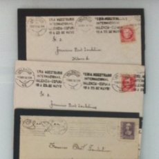 Sellos: LOTE 5 CARTAS REPUBLICA Y GUERRA CIVIL MATASELLO RODILLO DE VALENCIA DIRIGIDAS A GATA DE GORGOS . Lote 58197610