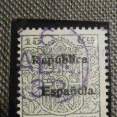 Sellos: SELLO - ESPAÑA - ESPECIAL MOVIL - 15 CÉNTIMOS - VERDE - RESELLO REPUBLICA ESPAÑOLA. Lote 58297383