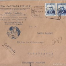 Sellos: SOBRE CERTIFICADO 1934. DE BARCELONA A CASABLANCA. MARRUECOS. VER DORSO. LACRES. Lote 58327505