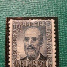 Sellos: SELLO - ESPAÑA - EDIFIL 739 - CIFRA Y PERSONAJES - 1936 - 1938 - AZUL - 60 CTS. Lote 58353348