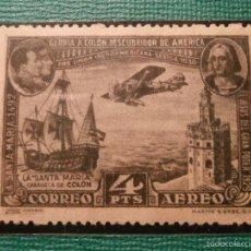 Sellos: SELLO - ESPAÑA - EDIFIL 591 - PRO UNION IBEROAMERICANA - 1930 - 4 PTS - AZUL -. Lote 58353408