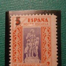 Sellos: SELLO - ESPAÑA - BENEFICENCIA - HUERFANOS DE CORREOS. HOGAR ESCUELA. SOBRECARGADO. 5 CTS. Lote 58353469