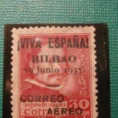 Sellos: VIVA ESPAÑA BILBAO 19 JUNIO 1937 - NUEVO EDIFIL 726 - 30 CTS GREGORIO FERNANDEZ. -. Lote 58353720
