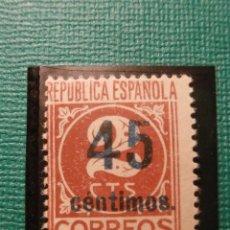 Sellos: SELLO - ESPAÑA - EDIFIL 744 - 2 CÉNTIMIOS - CASTAÑO - HABILITADO 45 CTS. 1938 -. Lote 58353770