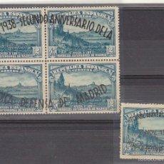 Sellos: X 789/90 II ANIV. DEFENSA DE MADRID 1938. Lote 58374778