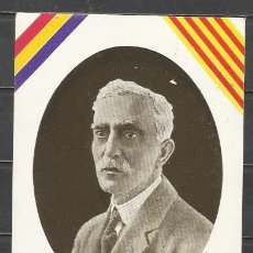 Sellos: Q333-RARA TARJETA POSTAL CON SELLOS VIÑETAS GUERRA CIVIL FRANCESC MACIÁ 1931,PRESIDENTE DE LA GENERA. Lote 58391234