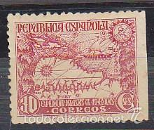 XX 694 EXP. AL AMAZONA 1935 (Sellos - España - II República de 1.931 a 1.939 - Nuevos)