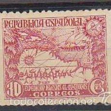 Sellos: XX 694 EXP. AL AMAZONA 1935. Lote 58419584