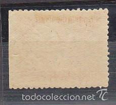 Sellos: xx 694 EXP. AL AMAZONA 1935 - Foto 2 - 58419584
