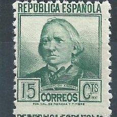 Sellos: R61.G-SUB / ESPAÑA EN NUEVO** 1933-1935, EDF. 683, PERSONAJES. Lote 170251033