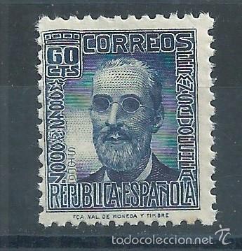 TV_003 / CIFRAS Y PERSONAJES, EDF. 739, 1936/38, NUEVO** SIN FIJASELLOS (Sellos - España - II República de 1.931 a 1.939 - Nuevos)