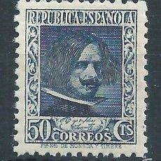 Sellos: TV_003.G1/ CIFRA Y PERSONAJES, EDF. 738, 1936/38, NUEVO** SIN FIJASELLOS. Lote 239664720