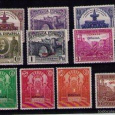 Sellos: ESPAÑA 1931 - UNION POSTAL PANAMERICANA - SOBRECARGA OFICIAL - EDIFIL Nº 620-629**. Lote 60067255