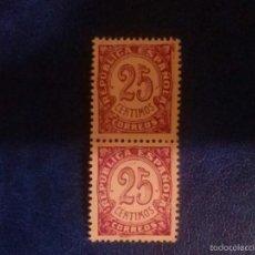 Sellos: 1938,,CIFRAS - 25CTS,,SERIE DE 2 SELLOS NUEVOS **,,EDIFIL 749. Lote 60116499