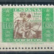 Sellos: R10.G4/ BENEFICIENCIA, Nº 9-10 Y 11, AÑO 1937, NUEVOS** SIN FIJASELLOS. Lote 60261146
