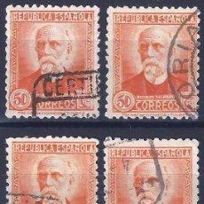 Sellos: EDIFIL 671 PERSONAJES (NICOLÁS SALMERÓN) 1932. LOTE DE 4 SELLOS. LUJO.. Lote 60266759