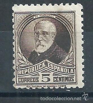 R10/ PERSONAJES Y MONUMENTOS 1932, EDF. 663,CAT. 10,25€, NUEVO* C/F (Sellos - España - II República de 1.931 a 1.939 - Nuevos)