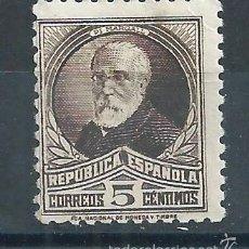 Sellos: R10/ PERSONAJES Y MONUMENTOS 1932, EDF. 663,CAT. 10,25€, NUEVO* C/F. Lote 60347727