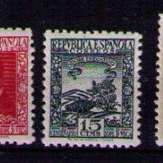 Sellos: ESPAÑA 1935 - CENTENARIO DE LOPE DE VEGA - EDIFIL Nº 690-693 * CON CHARNELA. Lote 60374919