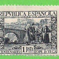 Sellos: EDIFIL 693. III CENTENARIO DE LOPE DE VEGA. (1935).* NUEVO CON LEVE SEÑAL.. Lote 60515215