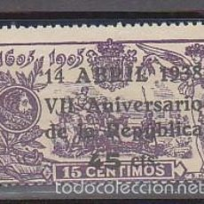 Sellos: X 751 VII ANIV. DE LA REPÚBLICA 1938. Lote 60833119