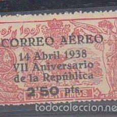 Sellos: X 756 A. VII ANIV. DE LA REPÚBLICA ESPAÑOLA 1938. Lote 60833299