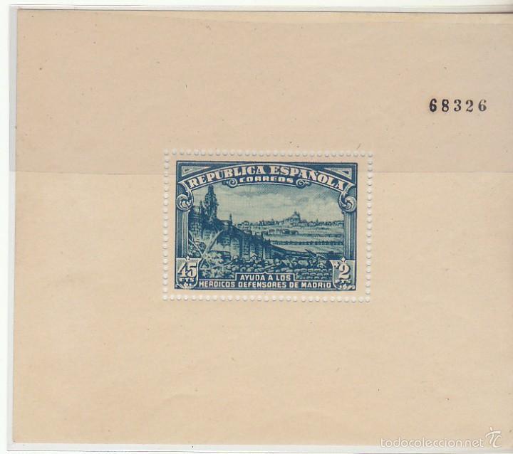 XX H 758 DEFENSA DE MADRID 1938 (Sellos - España - II República de 1.931 a 1.939 - Nuevos)