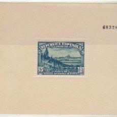 Sellos: XX H 758 DEFENSA DE MADRID 1938. Lote 60834075