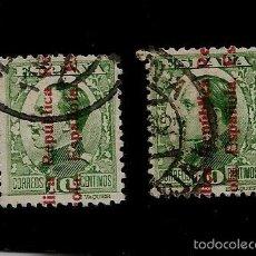 Sellos: II REPUBLICA - ALFONSO XIII SOBRECARGADOS - VARIEDAD DE COLOR - EDIFIL -595 - 1931. Lote 61182327