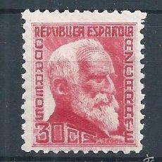 Sellos: R10/ ESPAÑA EN NUEVO* 1933-35, EDF. 686, CAT. 17,00€, PERSONAJES. Lote 61329167