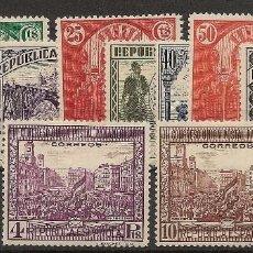 Sellos: EDIFIL 604/613* CONGRESO UNIÓN POSTAL PANAMERICANA 1931 NL332. Lote 61492267