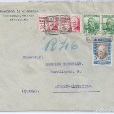 Sellos: R10/ ESPAÑA Nº 733 (2) - 737 (2) Y BENEFICIENCIA, SOBRE CORREO CERTIFICADO.... Lote 61552160