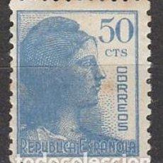 Sellos: EDIFIL 753, ALEGORIA DE LA REPUBLICA, NUEVO SIN SEÑAL DE CHARNELA. Lote 61755588