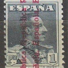 Sellos: EDIFIL 602, ALFONSO XIII SOBRECARGADO REPUBLICA ESPAÑOLA, NUEVO *** ENVIO CERTIFICADO GRATIS. Lote 61763444