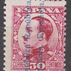 Sellos: EDIFIL 599, ALFONSO XIII SOBRECARGADO REPUBLICA ESPAÑOLA, NUEVO ***. Lote 61763896