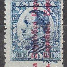 Sellos: EDIFIL 600, ALFONSO XIII SOBRECARGADO REPUBLICA ESPAÑOLA, NUEVO CON SEÑAL DE CHARNELA. Lote 61921672
