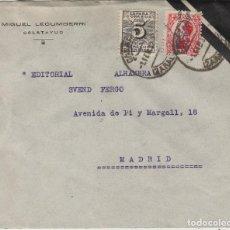 Francobolli: CARTA -SOBRE DE CALATAYUD (ZARAGOZA ) 1932 A MADRID 25 CTS VÁQUER + 592 DERECHO DE ENTREGA. Lote 62001868