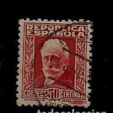 Sellos: II REPUBLICA - PERSONAJES - PABLO IGLESIAS - EDIFIL 659 - 1931-32. Lote 62892220