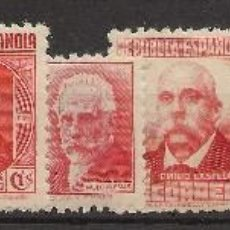 Sellos: EDIFIL 731/740** PERSONAJES 1936-1938 NL790. Lote 63302080
